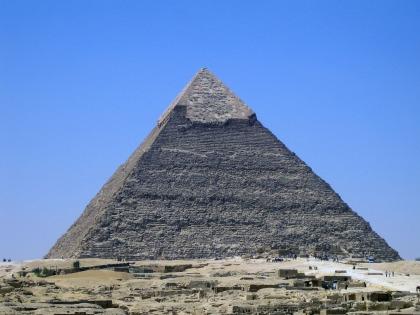 Piràmide Kheops